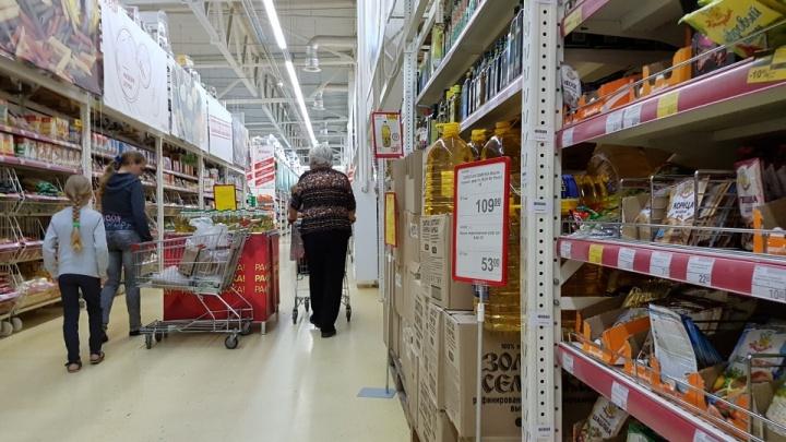 В Курганском УФАС сообщили о снижении цен на ряд продуктов в регионе