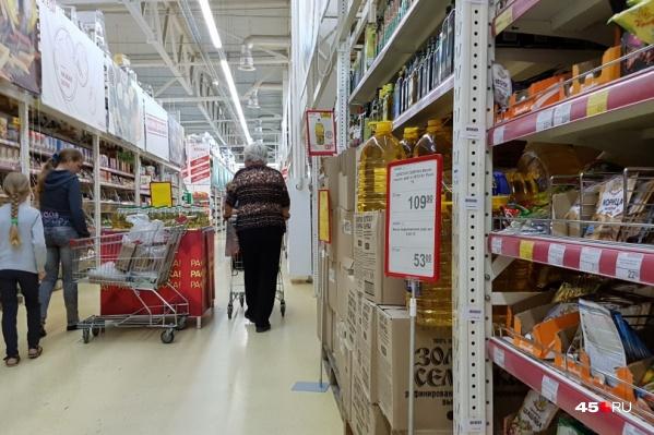 """О повышении цен на&nbsp;социально значимые продовольственные товары первой необходимости можно сообщить в курганское УФАС&nbsp;по телефону <nobr class=""""_"""">46-39-55</nobr><br>"""