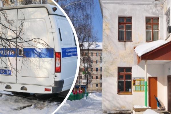 Детский сад «Радуга» города Берёзовского оказался в центре скандала