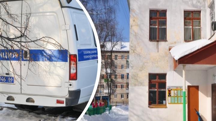 Воспитательницу детского сада на Урале обвинили в насилии над ребенком