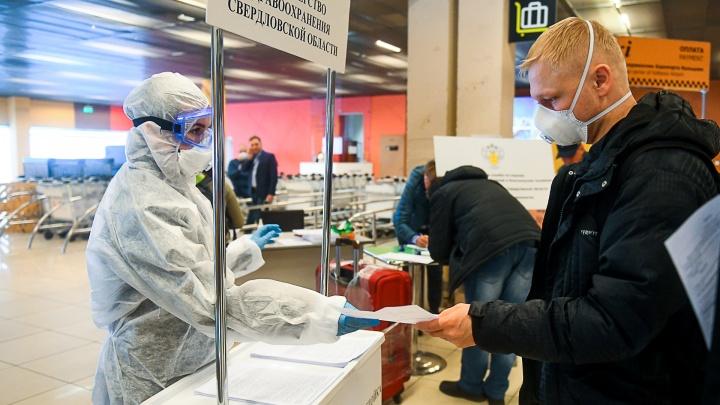 Губернатор подписал указ о смягчении режима в Свердловской области. Публикуем документ