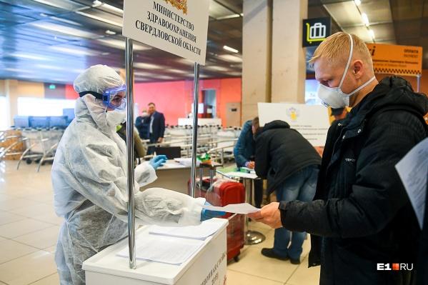 Евгений Куйвашев внес в документ небольшие поправки, ослабив режим