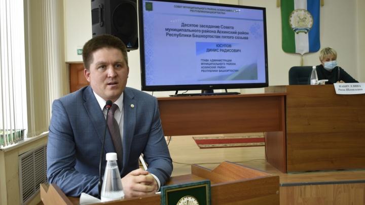 В Аскинском районе Башкирии выбрали нового главу. Прежний руководитель умер в COVID-госпитале