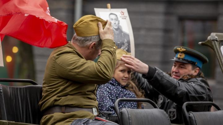 День Победы в лицах: как Ярославль отпраздновал 9 Мая. Фоторепортаж с улиц