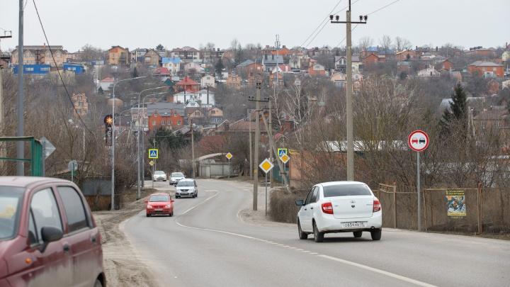 Власти Ростова сократили число участков, которые изымут для расширения улицы Вавилова