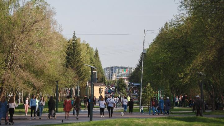 На уличных экранах в Кемерово будут показывать игры чемпионата Европы по футболу