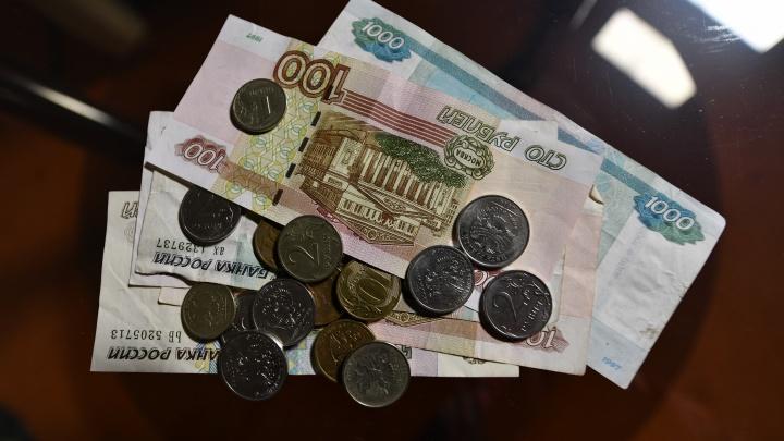 В Екатеринбурге коллекторам выписали огромный штраф за назойливость и грубость