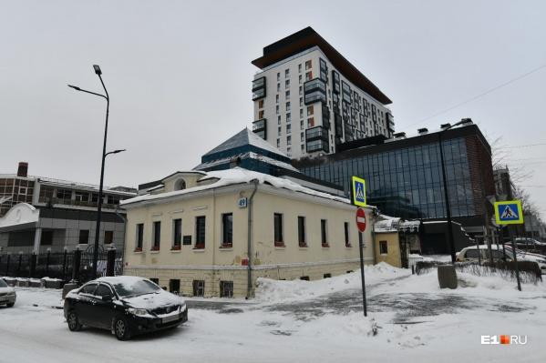 Депутаты также решили продать дом на Горького, где находится хостел