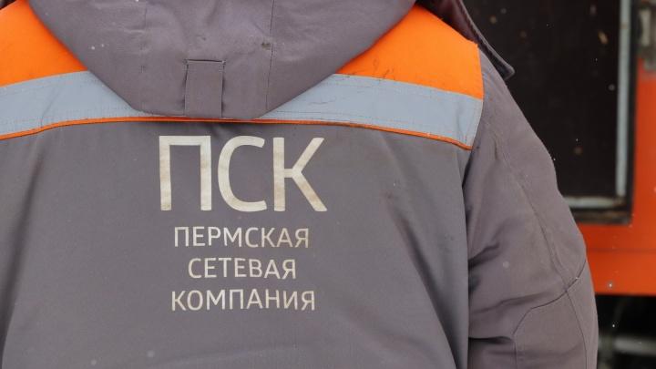 «Т Плюс» подключила 73% жилфонда Перми к отоплению