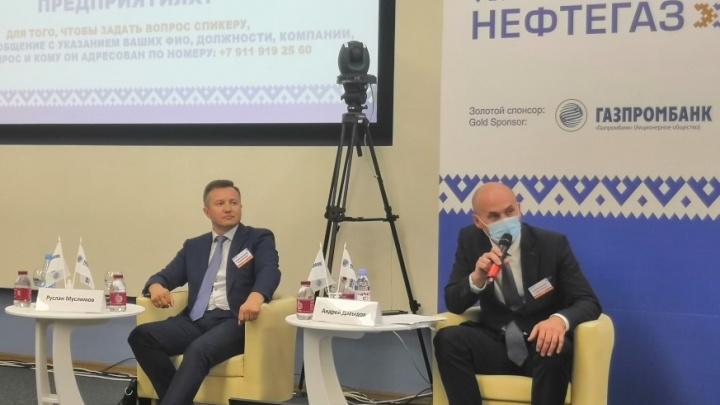 Делегация АО «Тюменнефтегаз» побывала на форуме ТЭК
