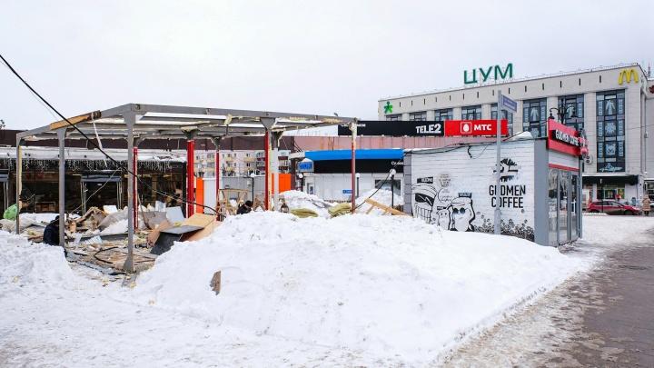 У ЦУМа в Перми снесли павильон, в котором продавали хот-доги и бургеры