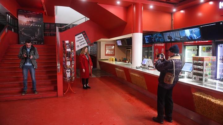 Кинотеатр «Салют» в Екатеринбурге «реанимируют». Но ненадолго