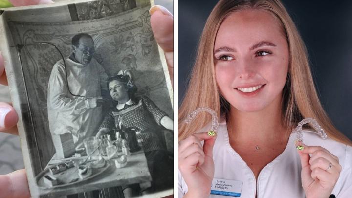 Как живет красотка-стоматолог в четвертом поколении — она без памяти влюбилась в своего первого пациента