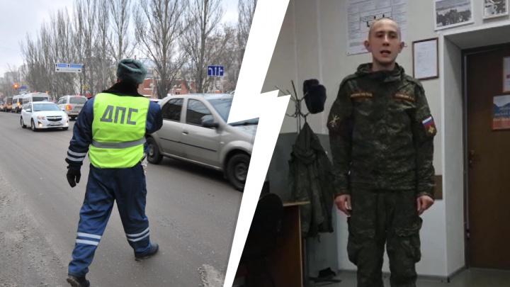На Урале уволили военного, который гонялся с гаишниками, напившись пива: откровенный рассказ