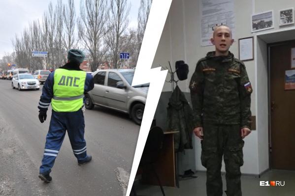 В Екатеринбурге контрактника уволили за пьянку за рулем и гонки с ГИБДД
