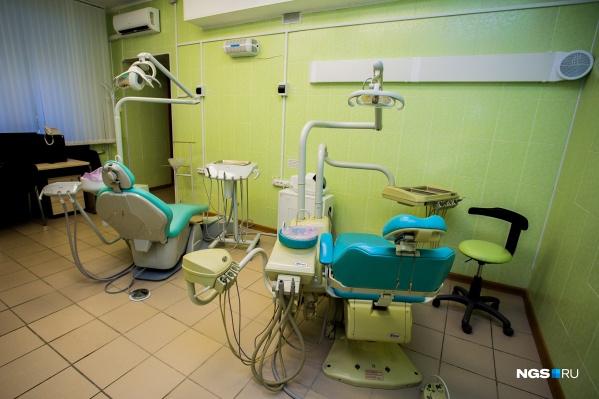 А у вас есть любимая стоматологическая клиника?Проголосуйте за нее на сайте «Народной премии НГС»