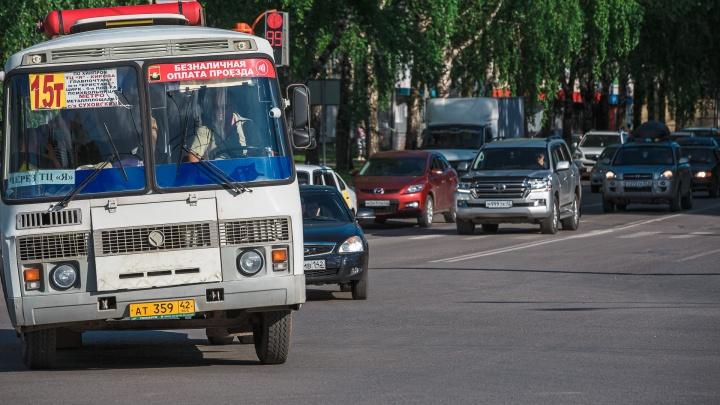 В Кемерово водитель маршрутки выгнал из транспорта детей. Они не смогли оплатить проезд картой