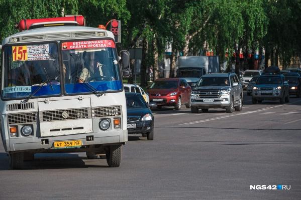 КТК обслуживает 60 городских автобусных и таксомоторных маршрутов и еще 28 сезонных