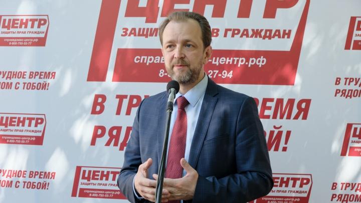 «Каждому по 10 000 рублей»: в Госдуме рассмотрят законопроект о базовом доходе