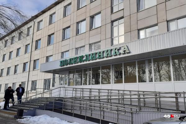 Вадим Шумков отметил, что зауральским главврачам нужно наладить прямое общение с пациентами