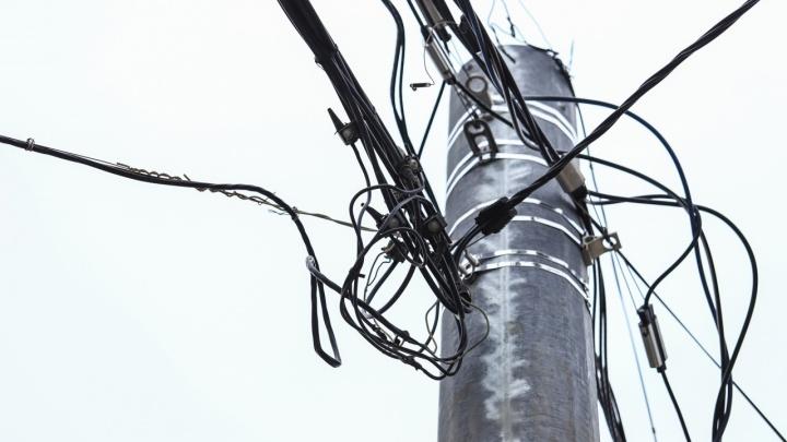 В Ростове опять отключат электричество. Посмотрите, попал ли ваш адрес в график