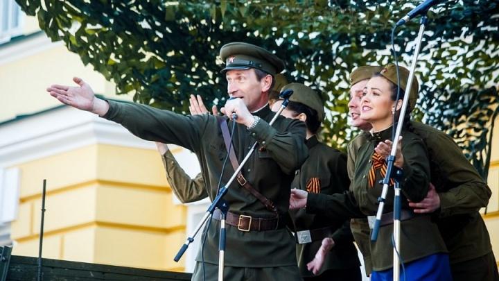 Песни военных лет и полевая кухня: в Ярославле поющие актеры устроят бесплатный музыкальный праздник