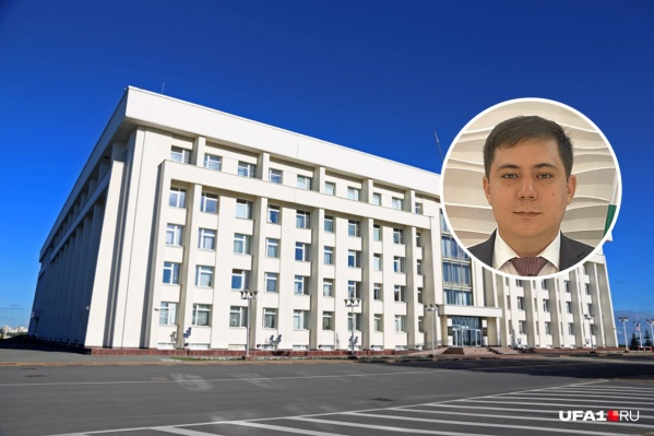 Профессиональный путь Артур Аманбаев начал в МУП «Агентство землеустройства и архитектуры Уфимского района»