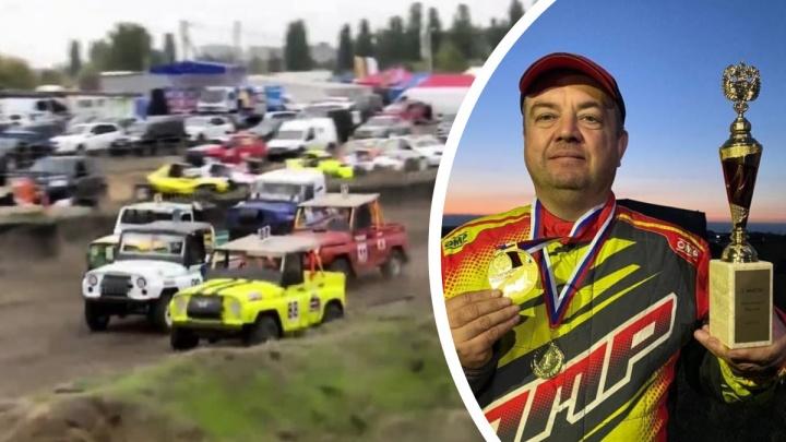 Пермяк стал чемпионом России по автокроссу