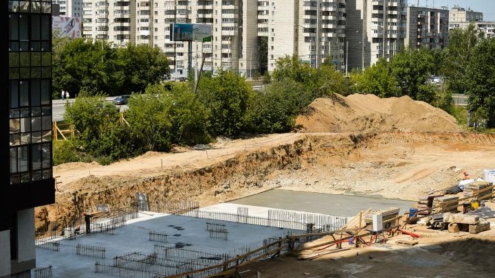 «Стоимость материалов выросла в полтора-три раза»: что будет с ценами на жилье в Екатеринбурге