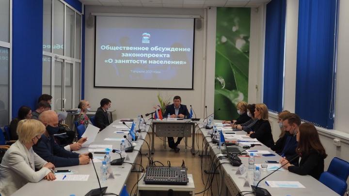 В России может появиться Единая платформа вакансий