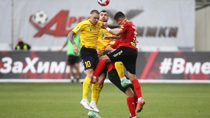 «Ростов» в дебютном матче Сёмина сыграл вничью с «Химками»