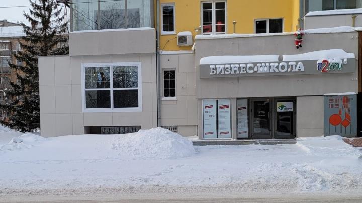Кто готовит к ЕГЭ и ОГЭ в Новосибирске офлайн — занятия в группах начнутся с 18 января