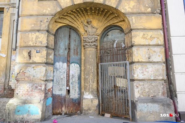 Ростовчане смогут пополнять экспозицию музея