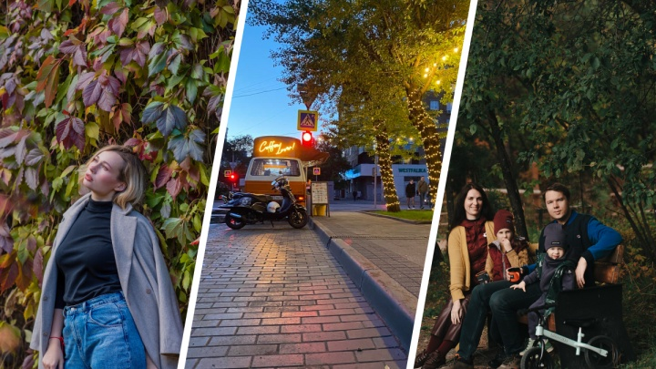 Потайные дворики и неприметные локации: лучшие места для осенних фото нашлись прямо в центре