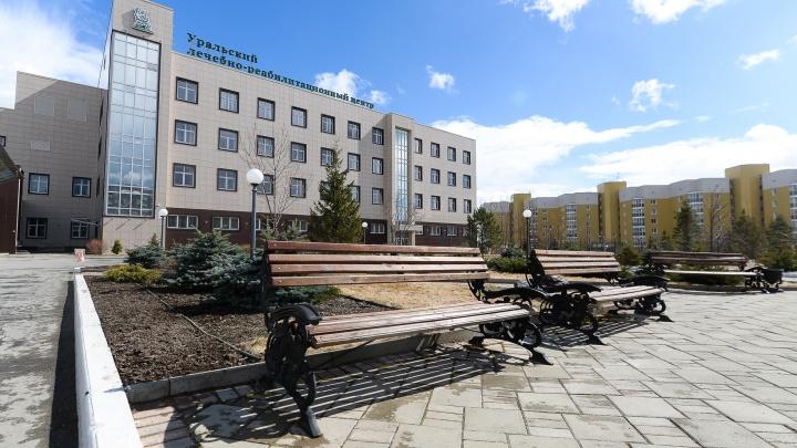 Госпиталь Тетюхина подал в суд на правительство Свердловской области