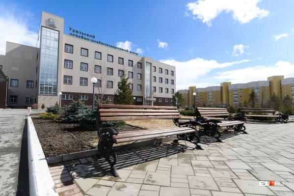Руководство госпиталя настаивает, чтобы государство стало их партнером