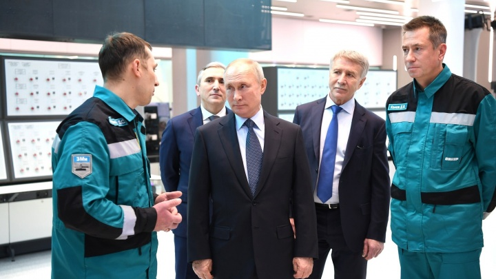 Такие суммы не перевести в рубли: акционеры тобольского «СИБУРа» попали в список Forbes