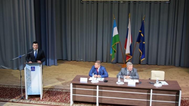 Ратмира Мавлиева переизбрали на должность мэра Нефтекамска
