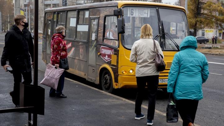 В Дзержинском районе Ярославля перенесут остановку общественного транспорта