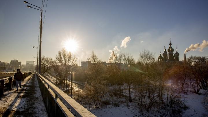 Погода изменится очень резко: синоптики сообщили, когда в Ярославле потеплеет