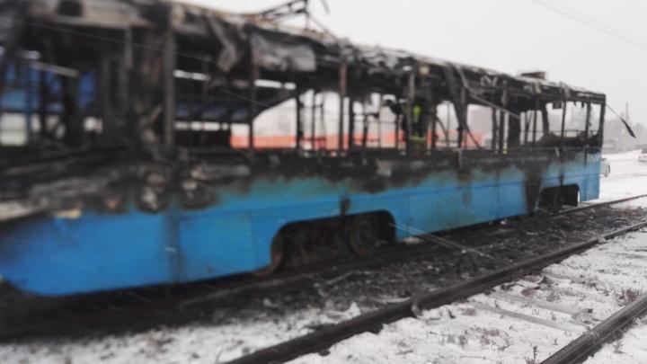 Пожар начался в кабине: МЧС по Волгоградской области назвало причину возгорания волжского трамвая