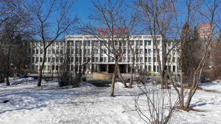 Власти объяснили, зачем парк УрГУПС спрячут за забором. Виноваты террористы