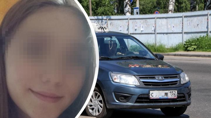 «Она поехала отдельно от друзей»: появились подробности исчезновения 16-летней девушки в Дзержинске