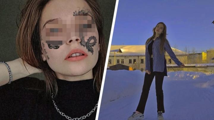 14-летняя девочка покончила с собой в Новосибирской области