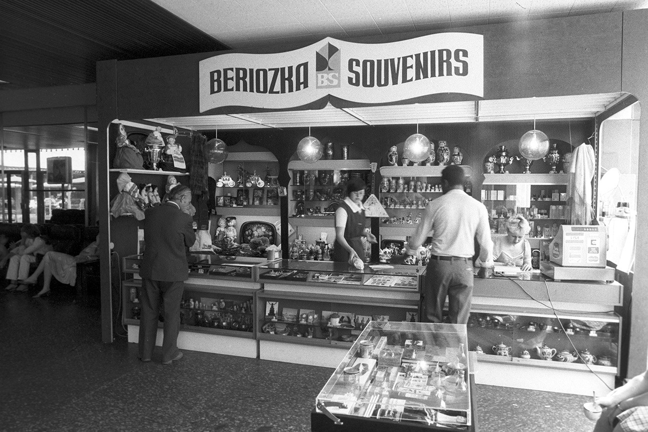 Магазины «Березка» обычно размещали в гостиницах «Интурист»