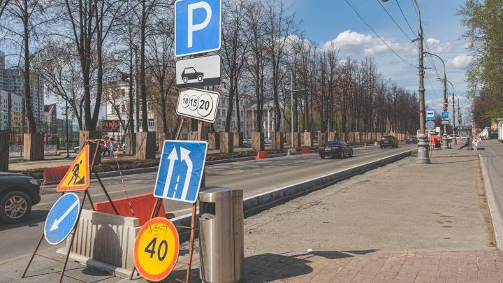 Тротуар у парка Горького на время закроют для пешеходов
