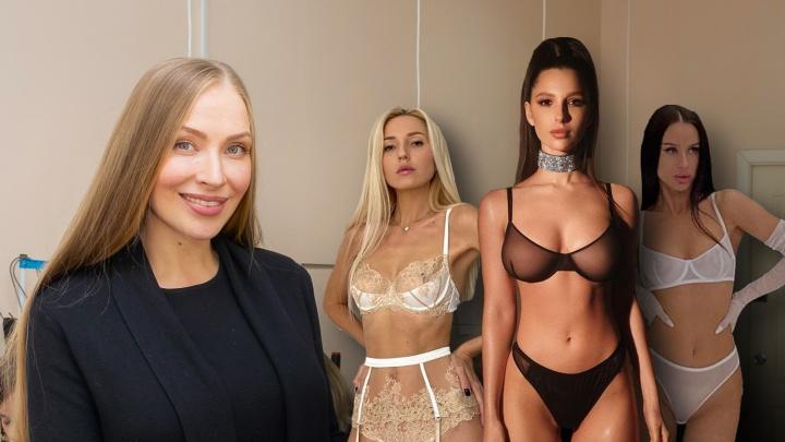 «Девушки хотят быть сексуальными». Екатеринбурженка бросила завод, чтобы шить шелковые трусики