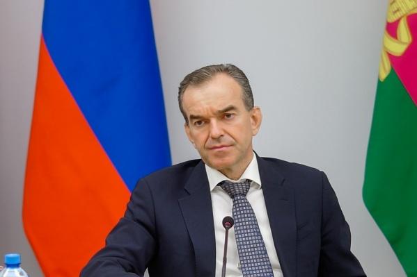 Вениамин Кондратьев подписал новое постановление