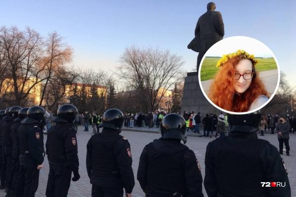 Алёна Дырцева стала первой девушкой, которую отправили под арест за участие в митинге