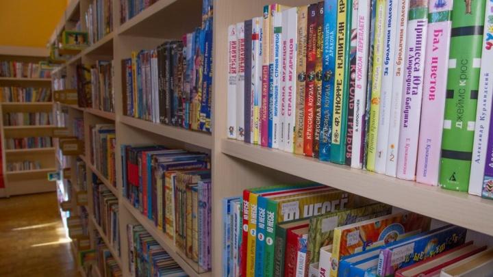От Акунина до Курпатова: сервис «ЛитРес» рассказал, какие книги пермяки чаще читали в 2020 году